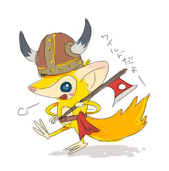 Flame_b.jpg