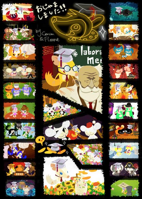 スクリーンショット 2012-10-01 4.32.47.png
